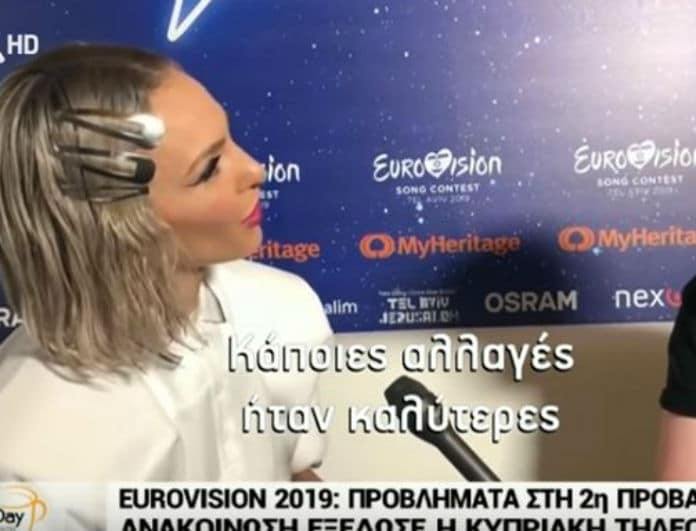 Eurovision 2019: Οι πρώτες δηλώσεις της Τάμτα μετά τα προβλήματα που αντιμετώπισε!