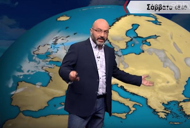 Καιρός από τον Σάκη Αρναούτογλου: Ετοιμαστείτε για... (Βίντεο)