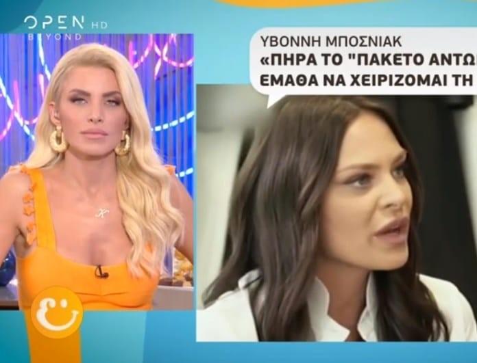 Υβόννη Μπόσνιακ: Η αποκάλυψη για τη γνωριμία της με τον Ρέμο! «Στην αρχή της σχέσης δεν...» (Βίντεο)