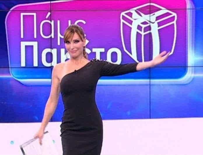Πάμε Πακέτο: Το φινάλε της Βίκυς Χατζηβασιλείου στην εκπομπή της!