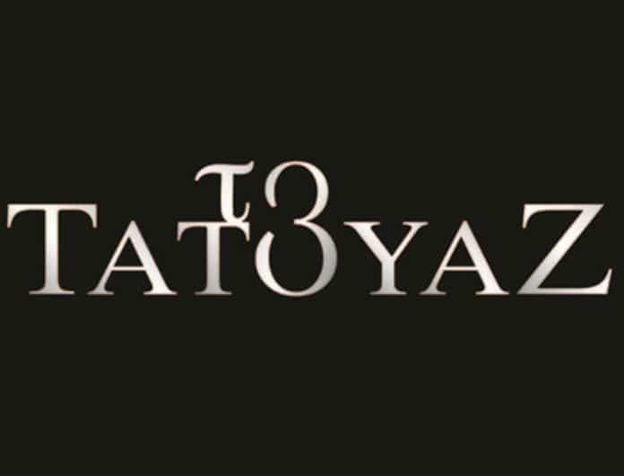 Το Τατουάζ: Συγκλονιστικές σήμερα οι εξελίξεις (26/6)! Ο Ορφέας «κοιτάει» μόνο το θύμα του!
