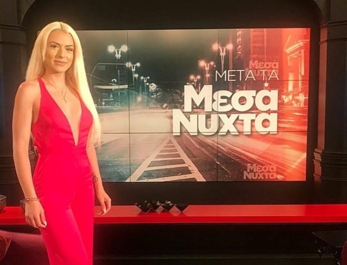 Στέλλα Μιζεράκη: Η αντίδραση της μητέρας του Πάνου Ζάρλα για την εμφάνισή της στην Μελέτη!