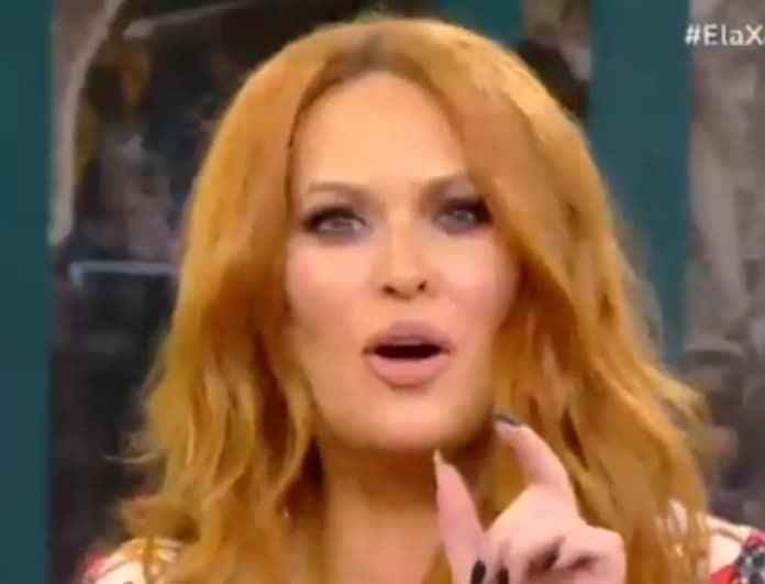 Σίσσυ Χρηστίδου: Η μεγάλη... κατινιά που έκανε για τον «καληνυχτάκια»! (Βίντεο)