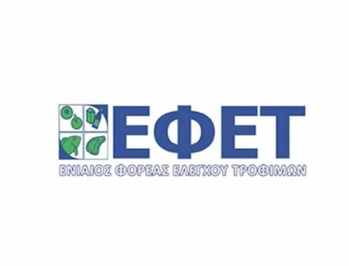Έκτακτη ανακοίνωση του ΕΦΕΤ! 1 στους 10 νοσεί λόγω ακατάλληλης τροφής!