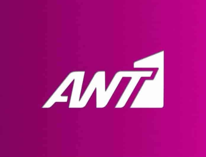 ΑΝΤ1: Η επίσημη ανακοίνωση του καναλιού για κορυφαία παρουσιάστρια! Τι συνέβη;