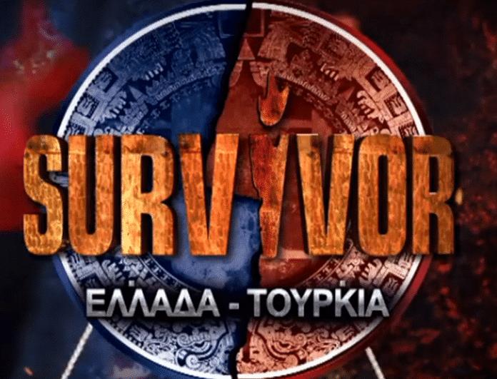 Survivor διαρροή (18/6): Η ομάδα που κερδίζει το έπαθλο!