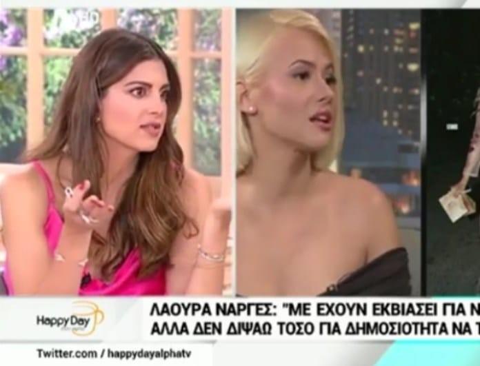 Σταματίνα Τσιμτσιλή: Μπηχτές και αιχμές για άλλη εκπομπή! Την εξόργισαν! (Βίντεο)
