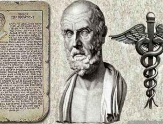 Το αρχαίο φάρμακο του Ιπποκράτη που σβήνει τον καρκίνο! Μόλις αποκαλύφθηκε!....