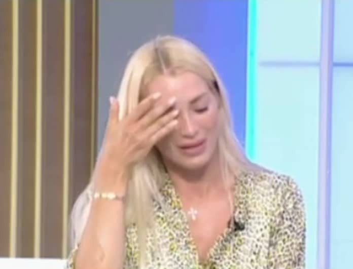 Συγκλονίζει η Βικτώρια Καρύδα: «Βλέπω το σημάδι από το σώμα του άνδρα μου στον δρόμο» (Bίντεο)