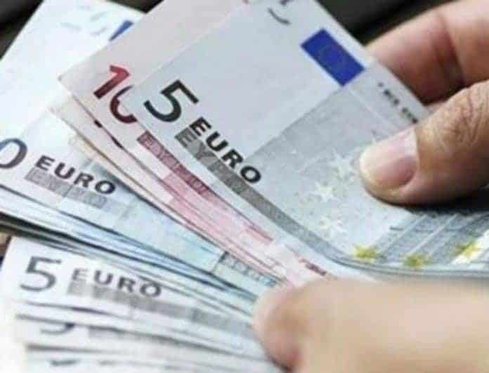 Έκτακτο επίδομα 1000 ευρώ! Τι να κάνετε για να τα αποκτήσετε!