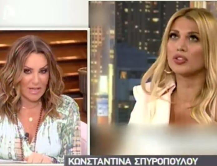 Ναταλία Γερμανού: Η απάντησή της στην Σπυροπούλου! «Προτιμώ να...» (Βίντεο)