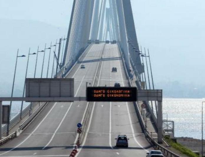 Σοκ! Ποδηλάτης έπεσε από τη γέφυρα Ρίου Αντιρρίου!