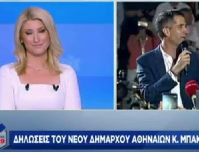 Η δήλωση του Κώστα Μπακογιάννη που έκανε τη Σία Κοσιώνη να λάμψει! (Βίντεο)