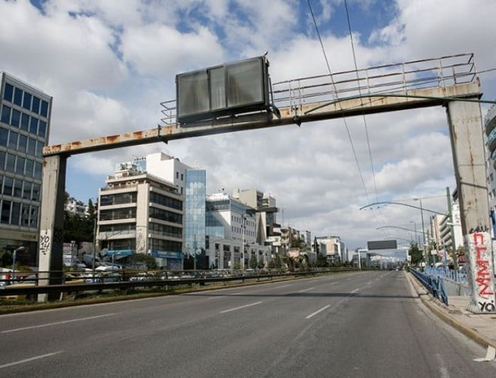 Ανακοίνωση για τη Λεωφόρο Συγγρού! Διακοπή κυκλοφορίας!