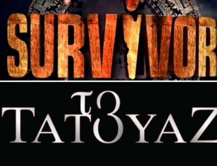 Τηλεθέαση prime time: Xαμός με Survivor - Τατουάζ! Τα είδαν διπλά στον ΣΚΑΙ!
