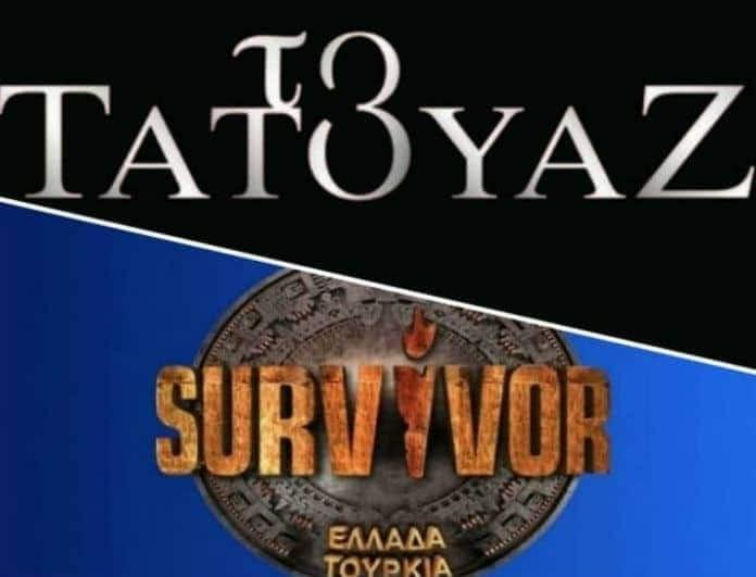 Τηλεθέαση prime time: Το Τατουάζ ισοπέδωσε το Survivor! Πόσες μονάδες έμεινε πίσω;