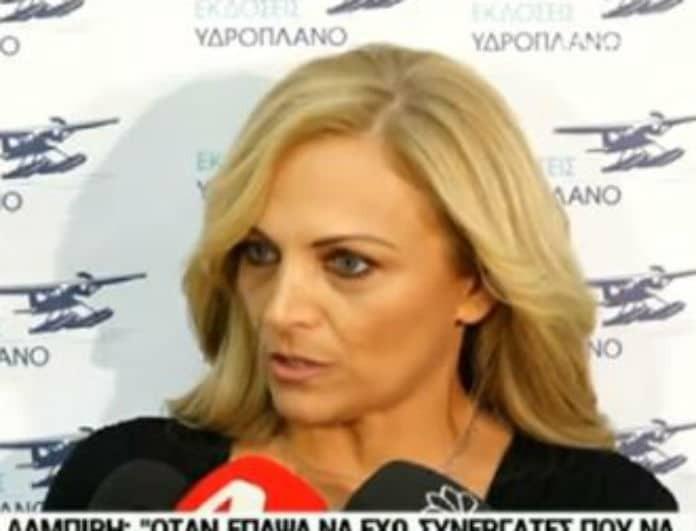 Χριστίνα Λαμπίρη: Αυτός είναι ο λόγος που αποχώρησε από την τηλεόραση! «Δεν με απασχόλησε ποτέ η...» (Βίντεο)