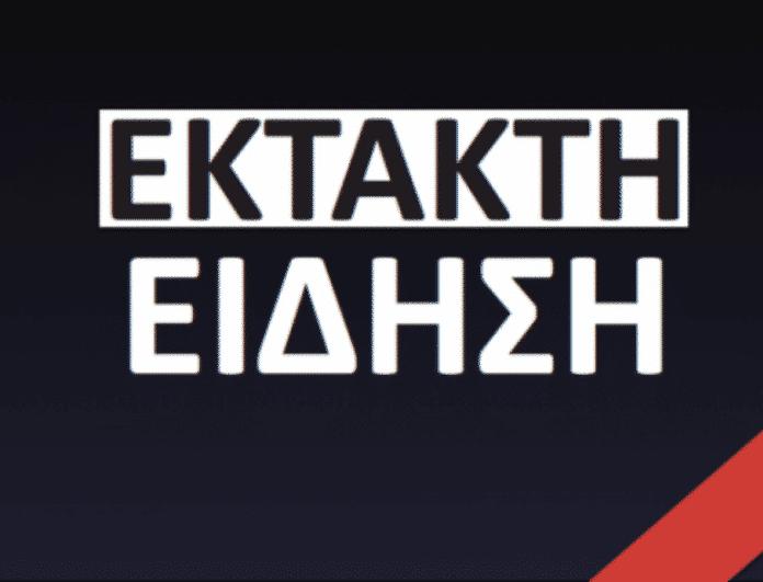 Σεισμός πριν από λίγο στην Αθήνα!