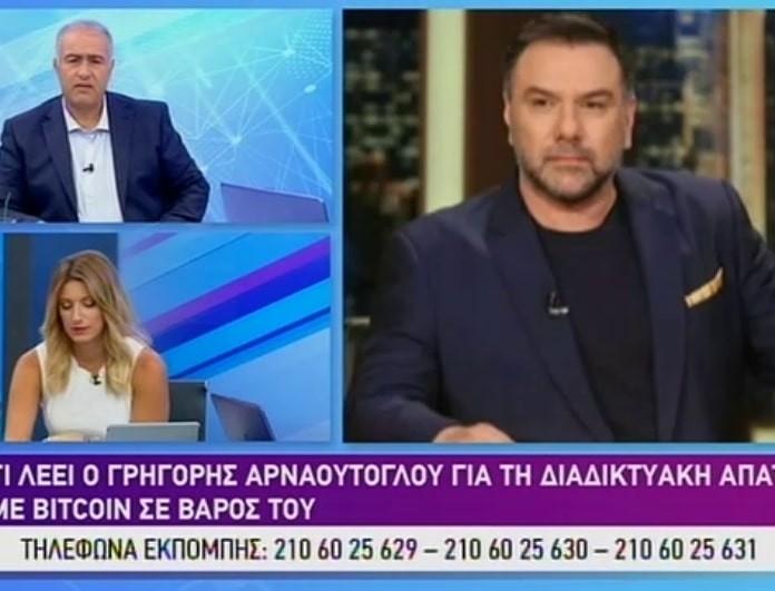 Γρηγόρης Αρναούτογλου: Έκτακτη παρέμβαση στον ΑΝΤ1! Θα πάει στα δικαστήρια! (Βίντεο)