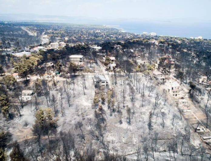 Φωτιά στο Μάτι: Κυκλοφοριακές ρυθμίσεις στην Αθήνα!