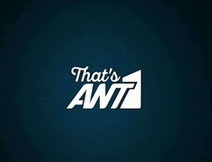 ΑΝΤ1: Επιστρέφει στο κανάλι και αναλαμβάνει και νέο τηλεπαιχνίδι! Αποκλειστικό