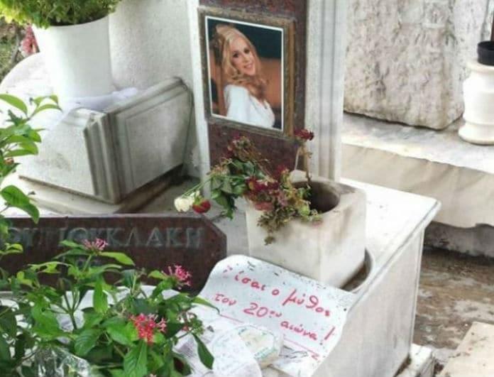 Αλίκη Βουγιουκλάκη: Κάποιος πείραξε τον τάφο της ηθοποιού! Δείτε πως ήταν και πως έγινε!