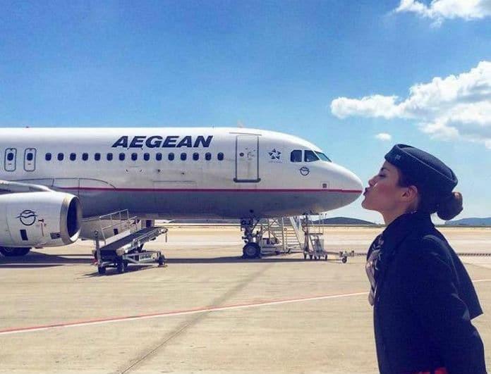 Έκτακτη ανακοίνωση από την Aegean! Τι συνέβη;