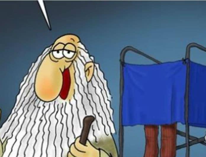 Ο Αρκάς «ξαναχτυπά»: Η προτροπή και η υπενθύμιση προς τους ψηφοφόρους!