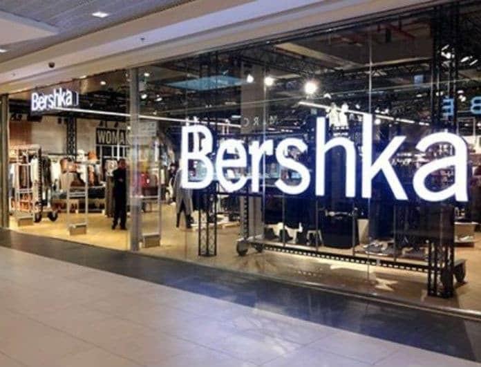 Bershka: Απογειωθείτε με αυτό το νέο λεοπάρ μπικίνι! Σούπερ οικονομικό και σ3ξι!