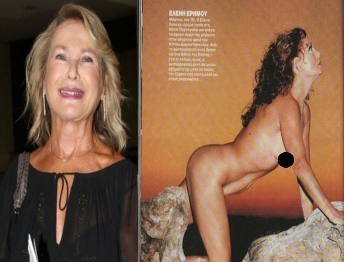 Ελένη Ερήμου: Η γυμνή φωτογράφιση της ηθοποιού που είχε σκανδαλίσει!
