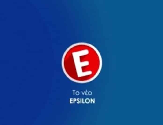 Το Epsilon... τρολάρει το