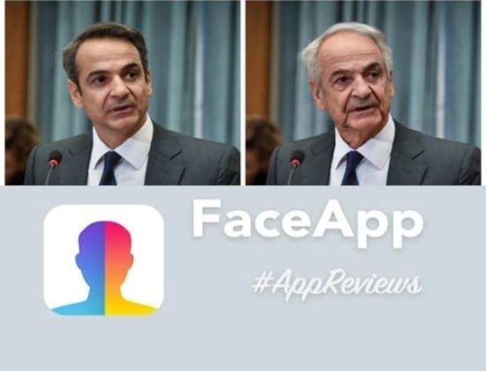 Tεράστιος κίνδυνος με το FaceApp! Σταματήστε να το κάνετε γιατί...