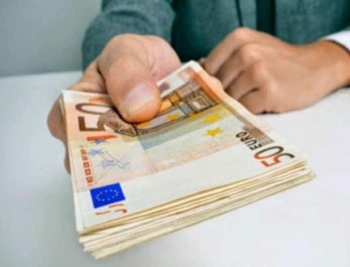 Κλήρωσε η φορολοταρία! Μήπως κερδίσατε 1.000 ευρώ και δεν το ξέρετε;