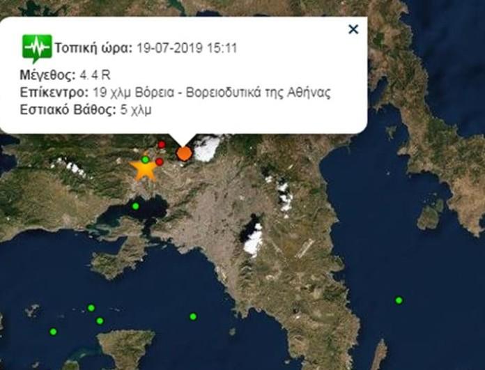 Νέος ισχυρός μετασεισμός στην Αθήνα!
