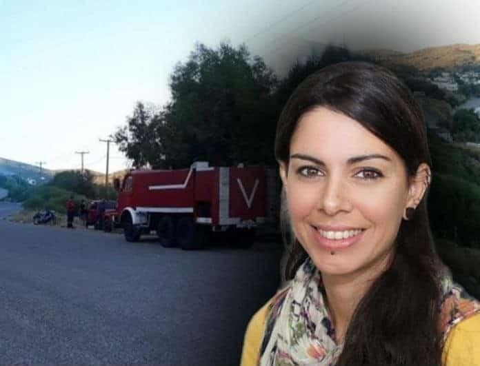 Έκτακτο: Το πόρισμα του ιατροδικαστή για τον θάνατο της 34χρονης αστροφυσικού!
