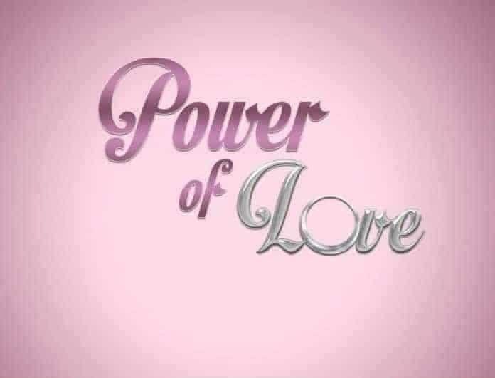 Power of love: Αυτό είναι το νέο ζευγάρι