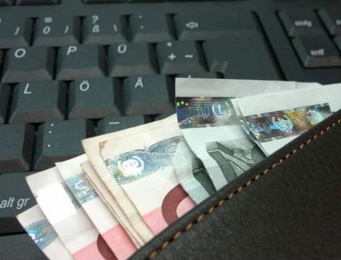 1.150 ευρώ επίδομα ανάσα: Έσκασε τώρα και σας αφορά όλους!