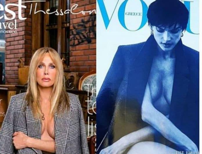 Κατερίνα Γιατζόγλου: Το concept εξωφύλλου της... έναν χρόνο μετά, στην Vogue!