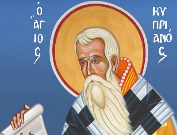 Η πανίσχυρη προσευχή του Άγιου Κυπριανού! «Σκοτώνει» το μάτι και τσακίζει τα μάγια!