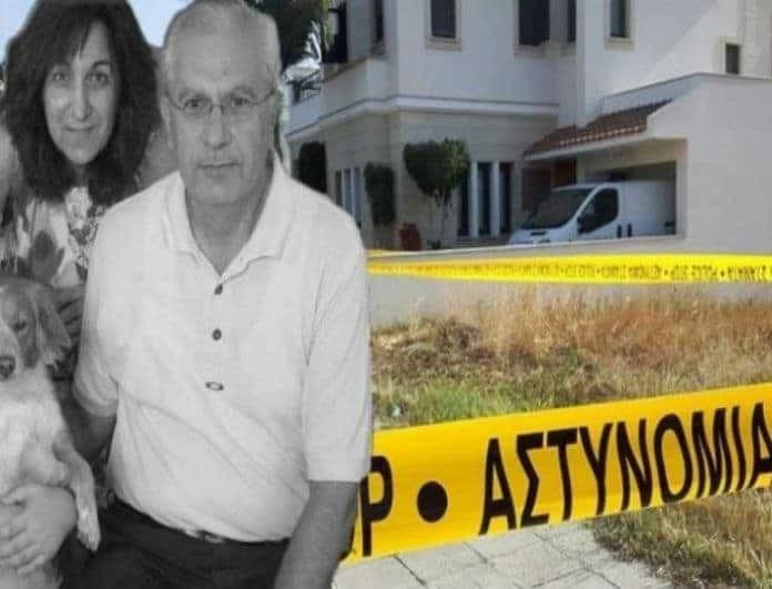 Έγκλημα στην Κύπρο: Ραγδαίες εξελίξεις με τον δολοφόνο! Τι συνέβη;