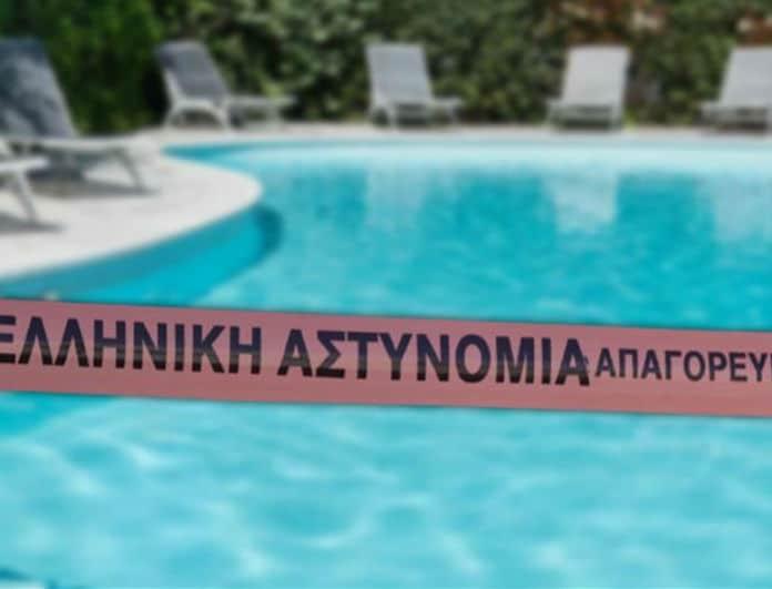 Τραγωδία στη Σάμο: Νεκρή σε πισίνα 43χρονη!