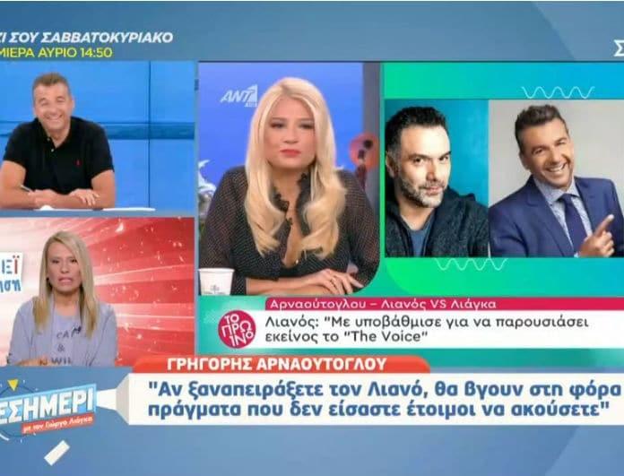 Γιώργος Λιάγκας: Η δημόσια απάντηση στον Λιανό και τον Αρναούτογλου! «Αν είχε λίγο μυαλό θα το αντιλαμβανότανε...»! (Βίντεο)