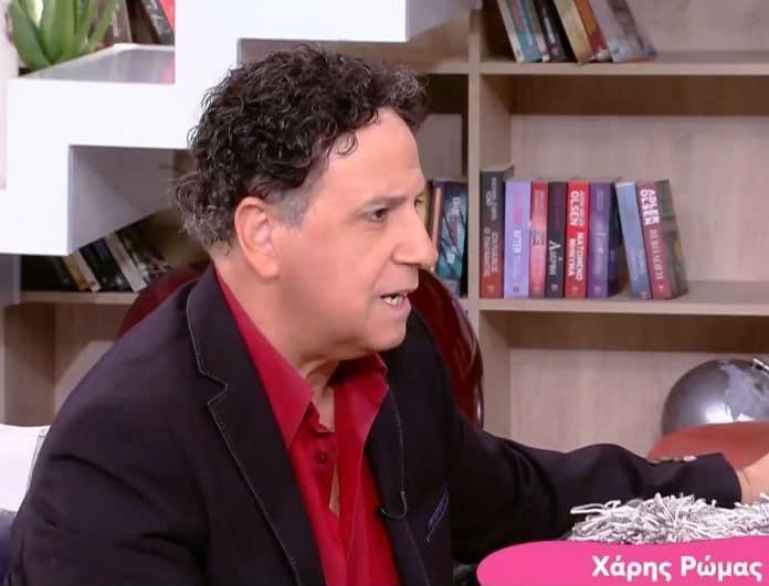 Χάρης Ρώμας: Καθόταν προφίλ στην εκπομπή της Χρηστίδου γιατί ήθελε να κρύψει... ! (Βίντεο)