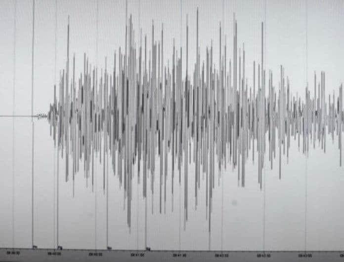 Σεισμός στην Κομοτήνη! Πόσα Ρίχτερ ήταν;