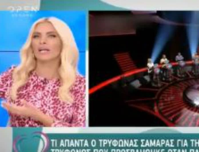 Κατερίνα Καινούργιου: Εκνευρισμένη με τον Τρύφωνος! Του τα έχωσε στην εκπομπή - «Πόσο αγενής...με το ζόρι σε έφεραν;»!