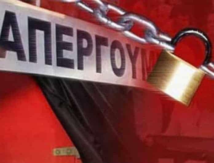 Χάος σήμερα στην Αθήνα! Κλειστά σχολεία και δεμένα πλοία! Πώς θα κινηθούν τα Μέσα Μαζικής Μεταφοράς;