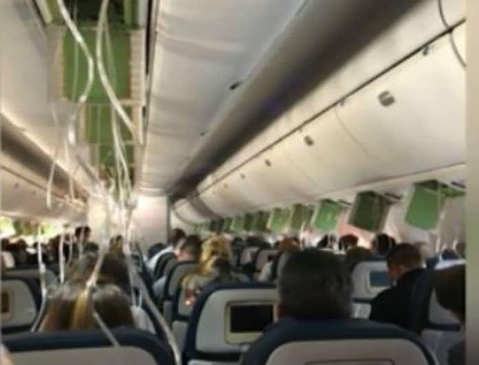 Επικράτησε τρόμος σε αεροπλάνο! Έκανε «βουτιά» σχεδόν 30.000 ποδιών!