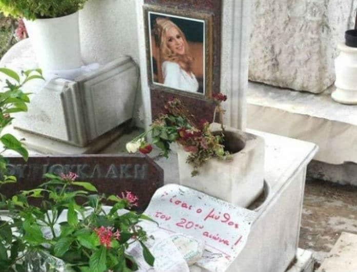 Αλίκη Βουγιουκλάκη: Το μυστικό πίσω από το φέρετρο της μόλις αποκαλύφθηκε! Βάφτηκε με...