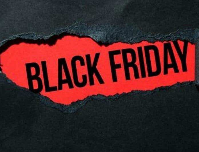 Black Friday 2019: Πότε πέφτει φέτος η ημέρα με τις πιο μεγάλες προσφορές;