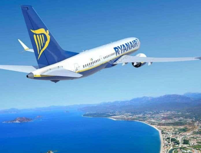 Τεράστια προσφορά της Ryanair! Έβγαλε εισιτήρια κάτω από 20 ευρώ για αυτούς τους περιζήτητους προορισμούς!